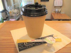 ホットコーヒー:200円