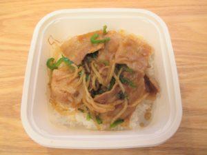 豚バラ肉の生姜焼き:500円